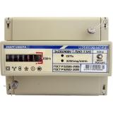 Счётчики транформаторы тока