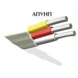АПУНП (АВВГ-Т)