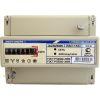 """Счетчик электрической энергии ЦЭ6803В 1 230В 1-7,5А 3ф 4пр. М7 Р31 """"Энергомера"""""""